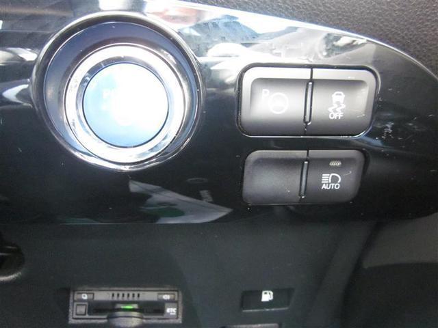Sセーフティプラス ワンセグ メモリーナビ バックカメラ 衝突被害軽減システム ETC LEDヘッドランプ(18枚目)