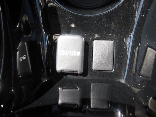 Sセーフティプラス ワンセグ メモリーナビ バックカメラ 衝突被害軽減システム ETC LEDヘッドランプ(20枚目)