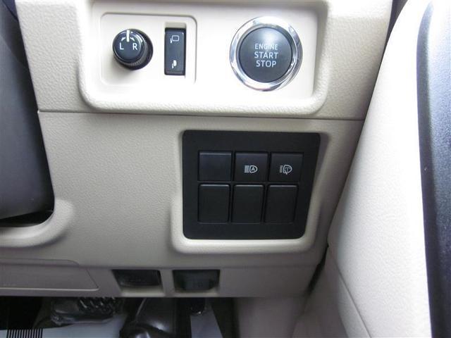 TX サンルーフ 4WD フルセグ メモリーナビ バックカメラ 衝突被害軽減システム ETC LEDヘッドランプ(12枚目)
