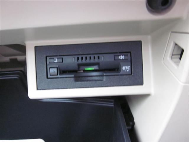 TX サンルーフ 4WD フルセグ メモリーナビ バックカメラ 衝突被害軽減システム ETC LEDヘッドランプ(13枚目)
