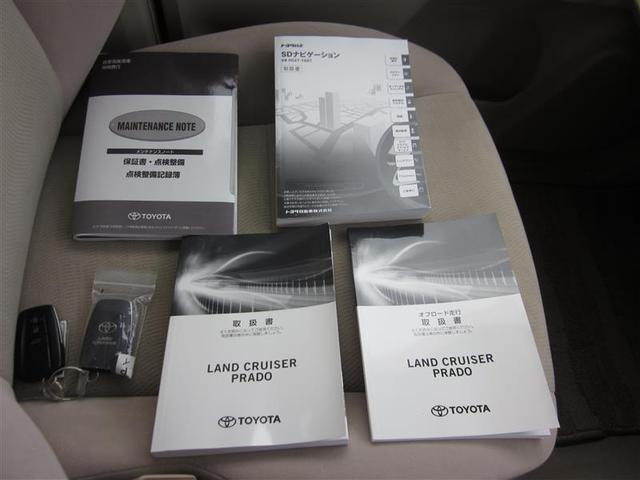 TX サンルーフ 4WD フルセグ メモリーナビ バックカメラ 衝突被害軽減システム ETC LEDヘッドランプ(14枚目)