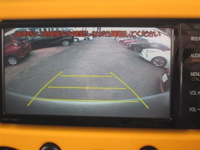 ベースグレード 4WD ワンセグ メモリーナビ バックカメラ ETC(11枚目)
