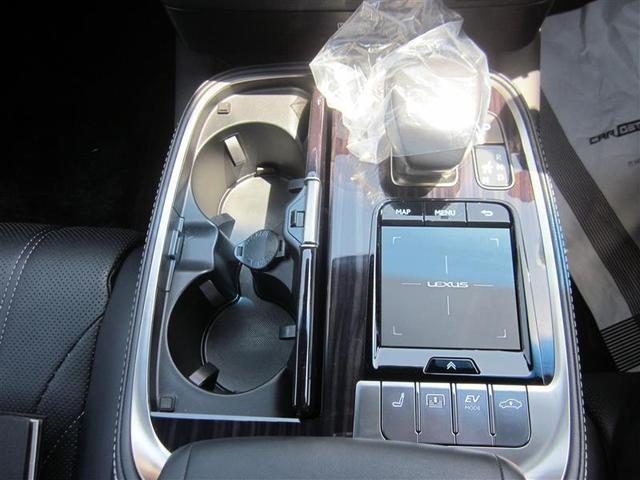LS500h バージョンL 革シート サンルーフ 4WD フルセグ メモリーナビ バックカメラ 衝突被害軽減システム ETC LEDヘッドランプ(13枚目)