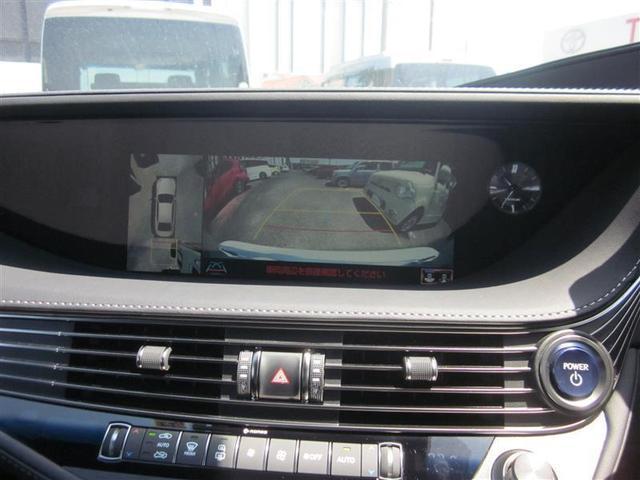 LS500h バージョンL 革シート サンルーフ 4WD フルセグ メモリーナビ バックカメラ 衝突被害軽減システム ETC LEDヘッドランプ(15枚目)