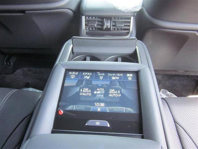 LS500h バージョンL 革シート サンルーフ 4WD フルセグ メモリーナビ バックカメラ 衝突被害軽減システム ETC LEDヘッドランプ(17枚目)