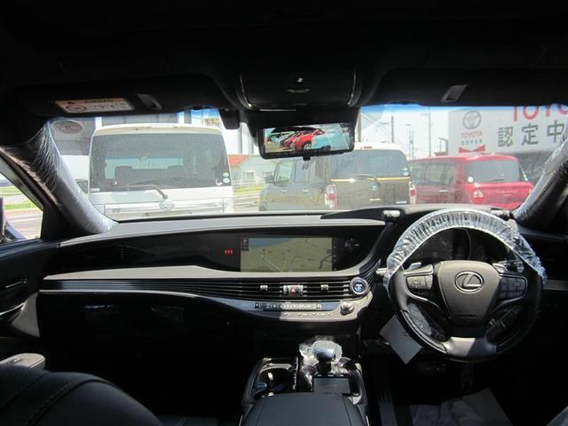 LS500h バージョンL 革シート サンルーフ 4WD フルセグ メモリーナビ バックカメラ 衝突被害軽減システム ETC LEDヘッドランプ(18枚目)