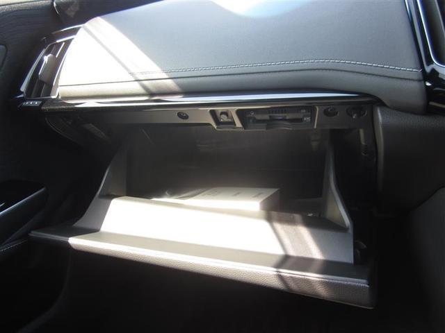 G Four 4WD フルセグ メモリーナビ DVD再生 バックカメラ 衝突被害軽減システム ETC LEDヘッドランプ(16枚目)