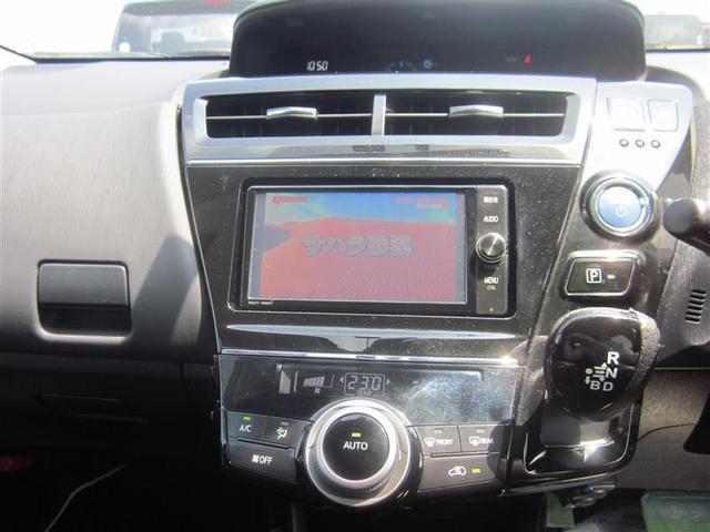 S チューン ブラックII フルセグ メモリーナビ バックカメラ ETC(13枚目)