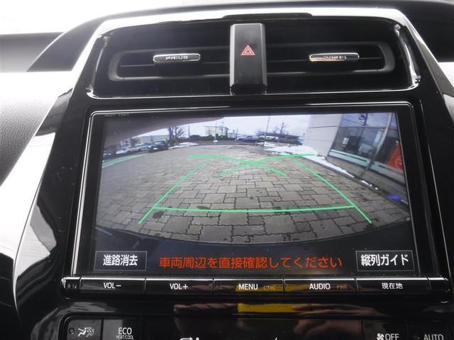 Aプレミアム ツーリングセレクション 革シート 4WD フルセグ メモリーナビ バックカメラ 衝突被害軽減システム LEDヘッドランプ フルエアロ(13枚目)