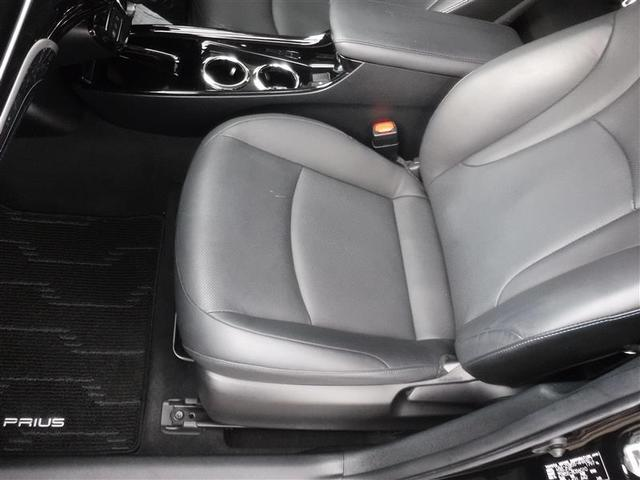 Aプレミアム ツーリングセレクション 革シート 4WD フルセグ メモリーナビ バックカメラ 衝突被害軽減システム LEDヘッドランプ フルエアロ(19枚目)