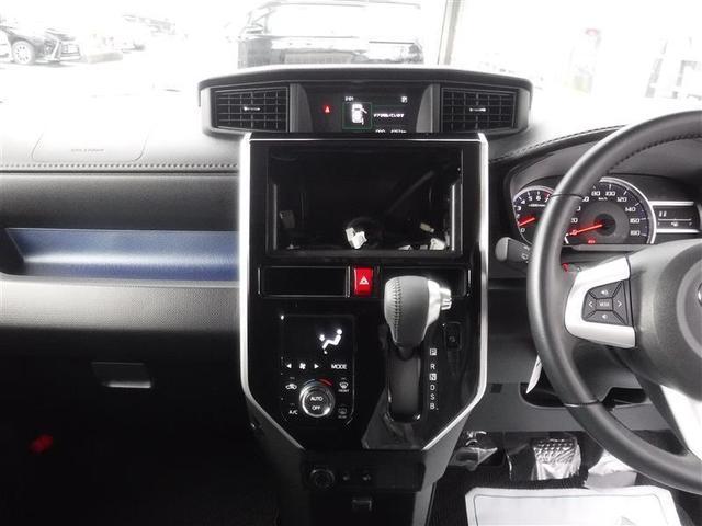 カスタムG S 4WD バックカメラ 衝突被害軽減システム LEDヘッドランプ ワンオーナー フルエアロ(12枚目)
