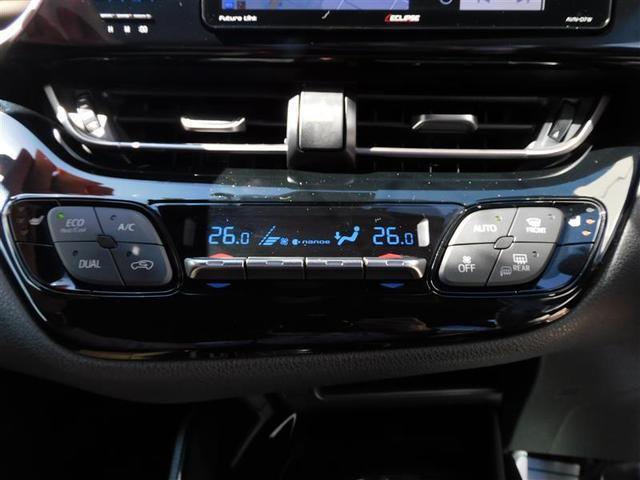 G フルセグ メモリーナビ バックカメラ 衝突被害軽減システム ETC LEDヘッドランプ ワンオーナー(18枚目)
