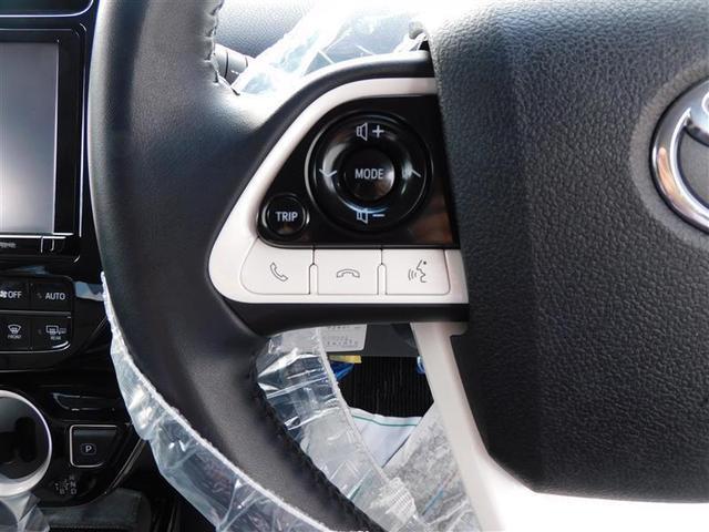 Aツーリングセレクション フルセグ メモリーナビ DVD再生 バックカメラ 衝突被害軽減システム ETC LEDヘッドランプ フルエアロ(14枚目)