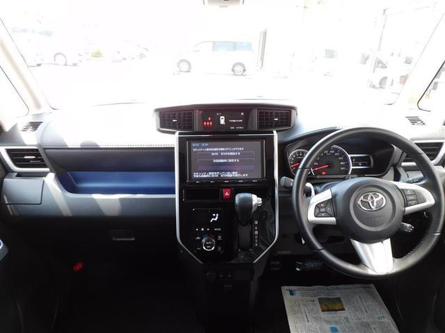 カスタムG S 4WD フルセグ メモリーナビ バックカメラ 衝突被害軽減システム ETC 両側電動スライド LEDヘッドランプ(11枚目)