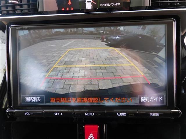 カスタムG S 4WD フルセグ メモリーナビ バックカメラ 衝突被害軽減システム ETC 両側電動スライド LEDヘッドランプ(12枚目)