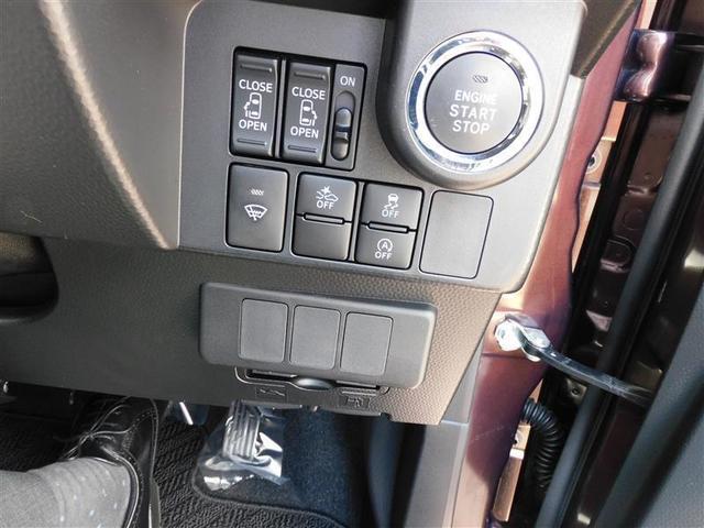 カスタムG S 4WD フルセグ メモリーナビ バックカメラ 衝突被害軽減システム ETC 両側電動スライド LEDヘッドランプ(17枚目)
