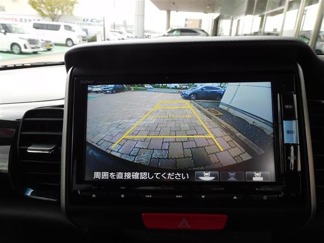 G・Aパッケージ ワンセグ メモリーナビ バックカメラ 衝突被害軽減システム LEDヘッドランプ(16枚目)