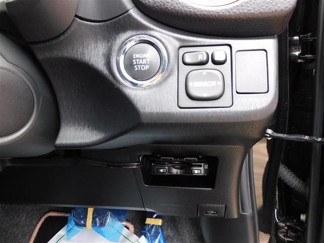 F シエル 4WD フルセグ メモリーナビ バックカメラ ETC HIDヘッドライト(14枚目)