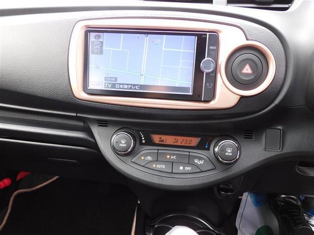 F シエル 4WD フルセグ メモリーナビ バックカメラ ETC HIDヘッドライト(16枚目)