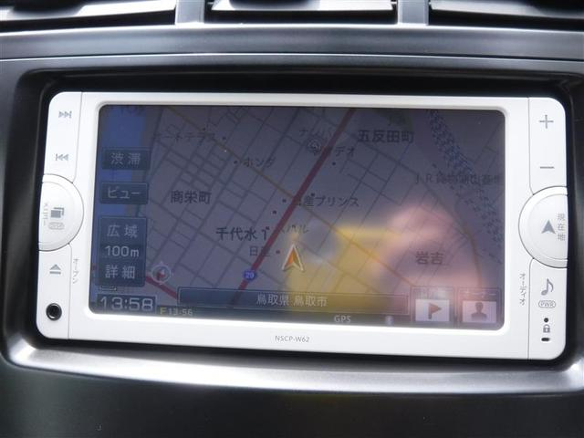 トヨタ プリウスアルファ S SDナビ Bモニター LEDヘッドライト ETC
