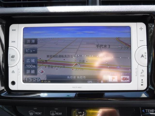 トヨタ アクア X-アーバン ソリッド SDナビ Pスタート