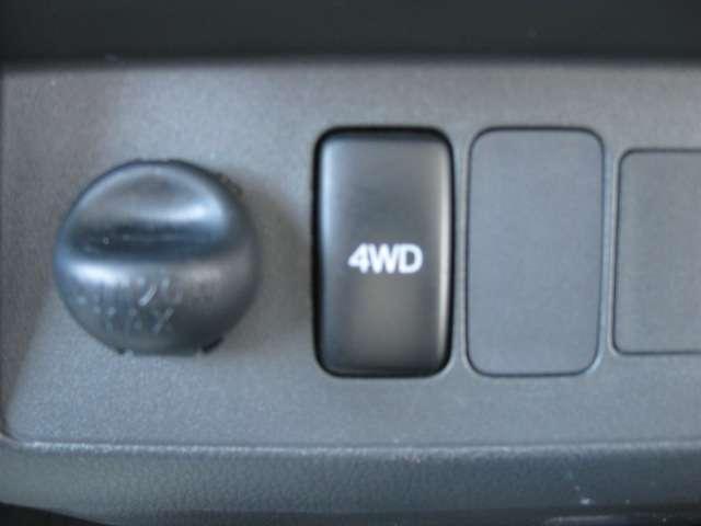 4WD切り替えスイッチです。