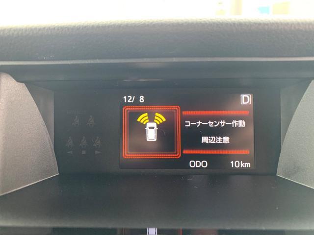 コーナーセンサーを装着しているため、音と画面でお知らせしてくれます!