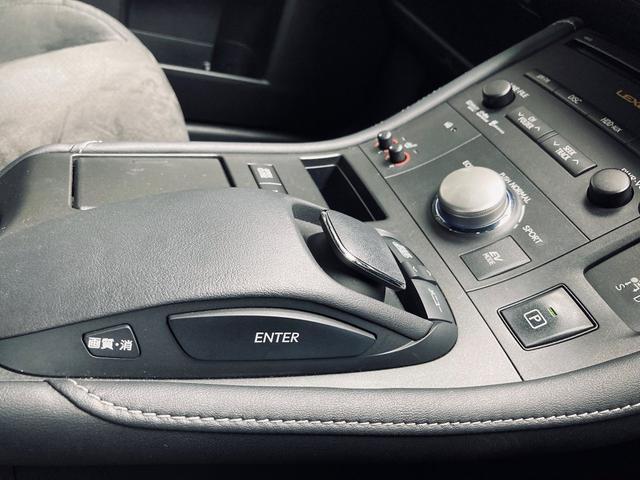 「レクサス」「CT」「コンパクトカー」「山口県」の中古車16