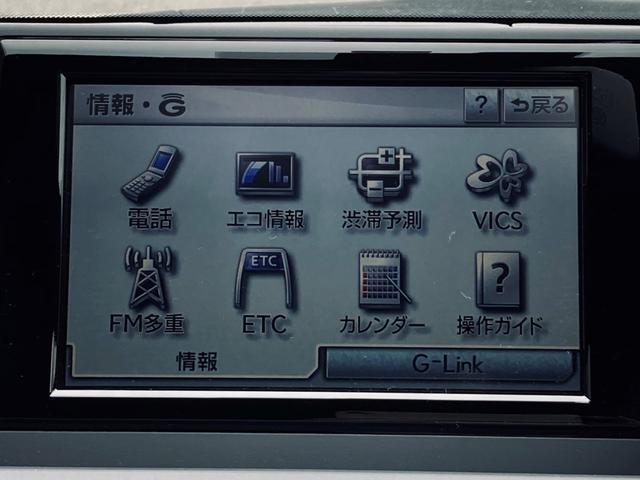 「レクサス」「CT」「コンパクトカー」「山口県」の中古車22