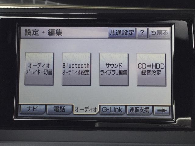 「レクサス」「CT」「コンパクトカー」「山口県」の中古車23