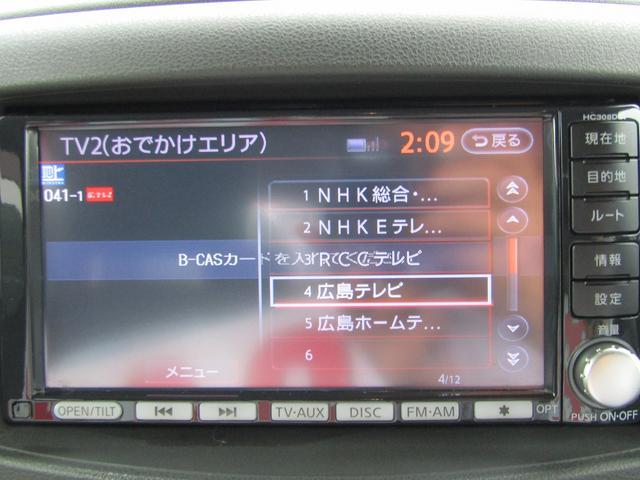 日産 キューブ 15X Vセレクション 地デジHDDナビ バックカメラ