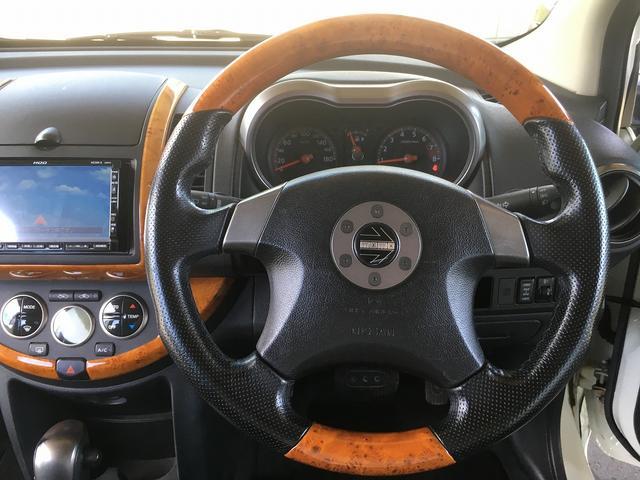ライダー Vパッケージ 4WD HDDナビ スマートキー(8枚目)