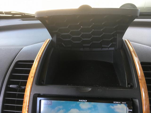 ライダー Vパッケージ 4WD HDDナビ スマートキー(11枚目)