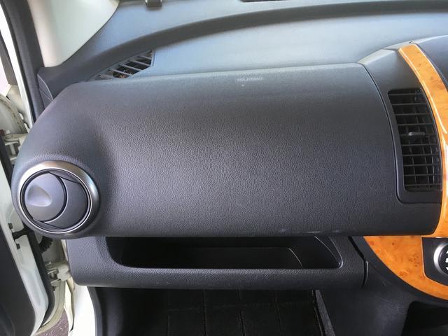 ライダー Vパッケージ 4WD HDDナビ スマートキー(21枚目)