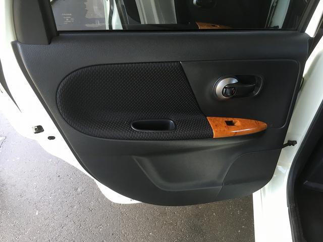 ライダー Vパッケージ 4WD HDDナビ スマートキー(25枚目)