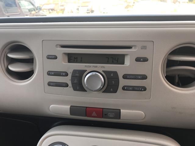 ココアL 軽自動車 ミストブルーマイカメタリック AT AC(15枚目)