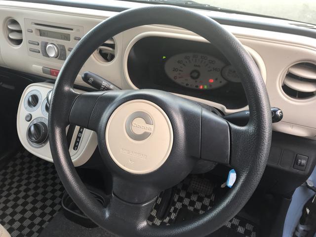 ココアL 軽自動車 ミストブルーマイカメタリック AT AC(18枚目)