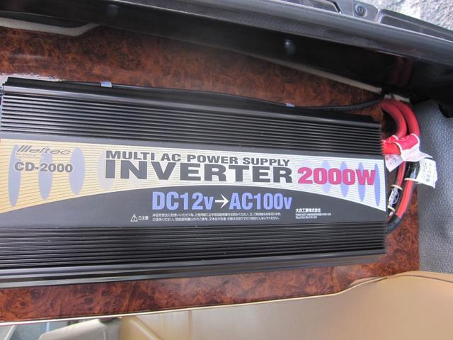 GXターボ キャンピング仕様 ナビ フルセグTV ETC 両側スライドドア ハイルーフ 電格ミラー CD キーレス(10枚目)