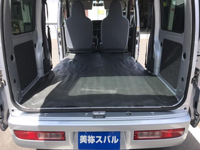 「ダイハツ」「ハイゼットカーゴ」「軽自動車」「山口県」の中古車38