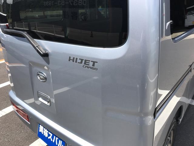 「ダイハツ」「ハイゼットカーゴ」「軽自動車」「山口県」の中古車41