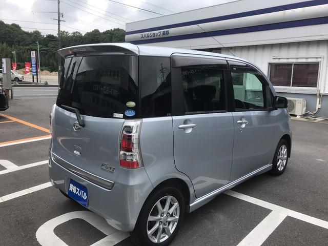 「ダイハツ」「タントエグゼ」「コンパクトカー」「山口県」の中古車3