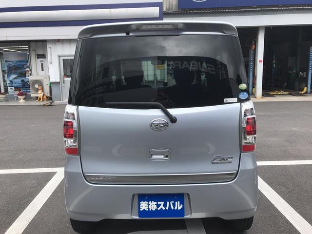 「ダイハツ」「タントエグゼ」「コンパクトカー」「山口県」の中古車4