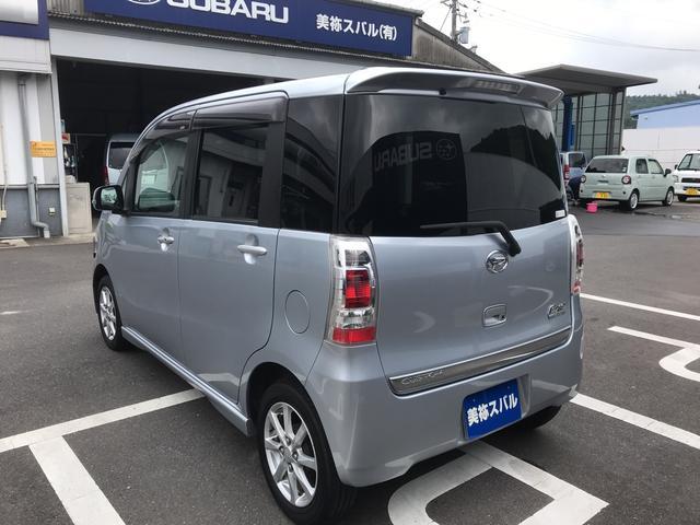 「ダイハツ」「タントエグゼ」「コンパクトカー」「山口県」の中古車5