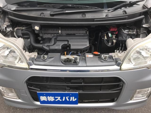 「ダイハツ」「タントエグゼ」「コンパクトカー」「山口県」の中古車48
