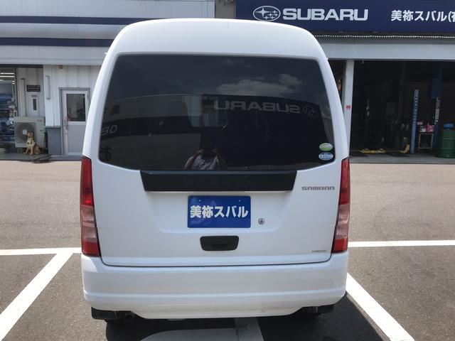 「スバル」「サンバーバン」「軽自動車」「山口県」の中古車4