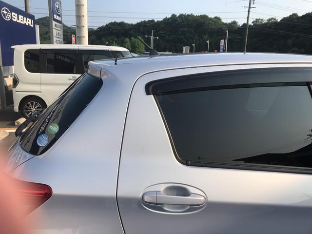 「トヨタ」「ヴィッツ」「コンパクトカー」「山口県」の中古車42
