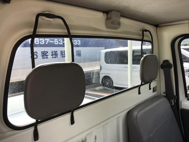 「スバル」「サンバートラック」「トラック」「山口県」の中古車31