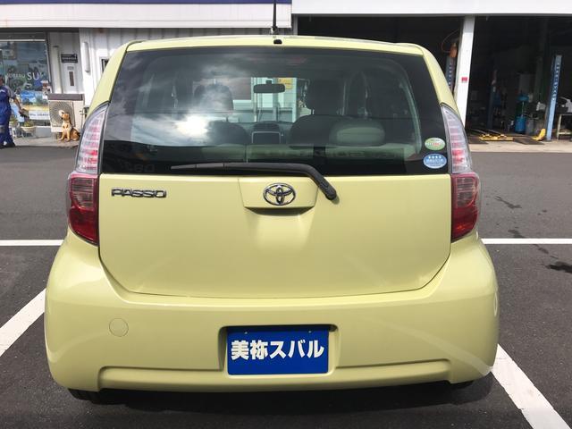「トヨタ」「パッソ」「コンパクトカー」「山口県」の中古車4