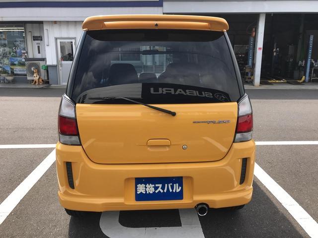 「スバル」「プレオ」「コンパクトカー」「山口県」の中古車5