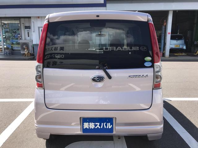 「スバル」「ステラ」「コンパクトカー」「山口県」の中古車5